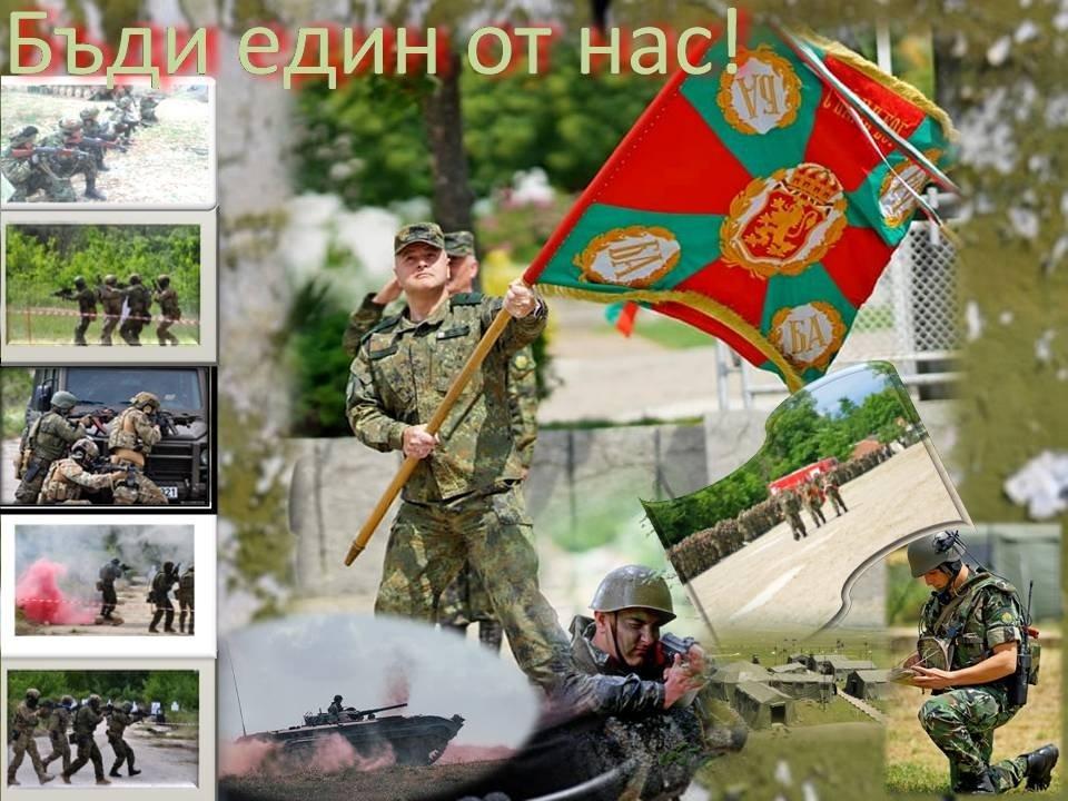 www.61mbrkarlovo.alle.bg