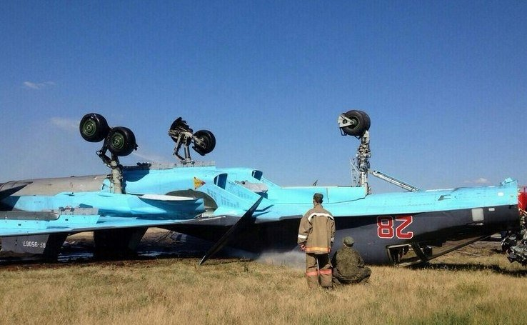 Реестр Су-34