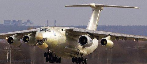 Реестр Ми-26