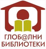 """ФОЛКЛОРНА ГРУПА """"ТРАКИЯ"""""""
