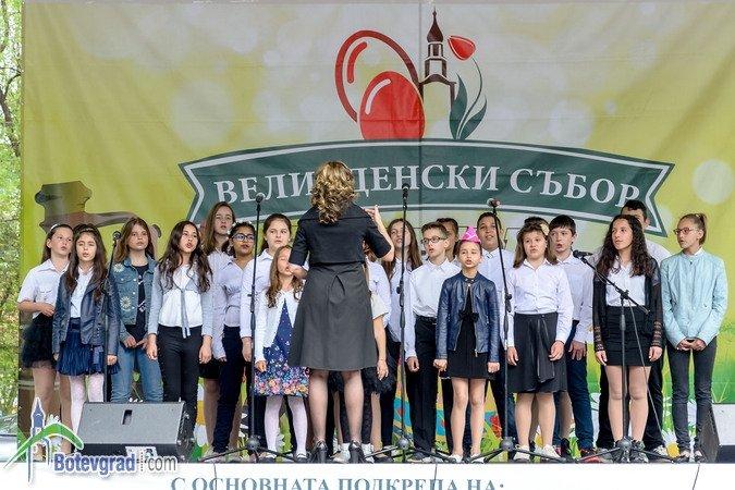 "Детски хор ""Бонка Големанова"""