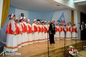 Женска вокална група