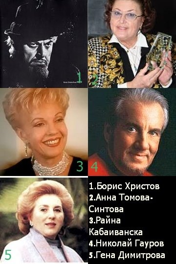bulgarskatamuzika.alle.bg
