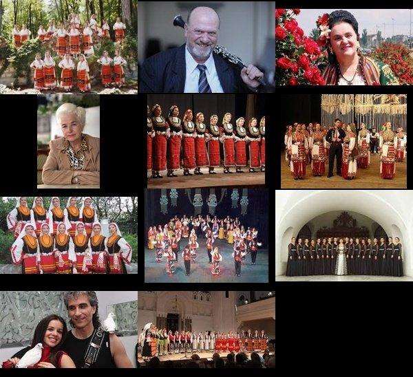 В народната музика