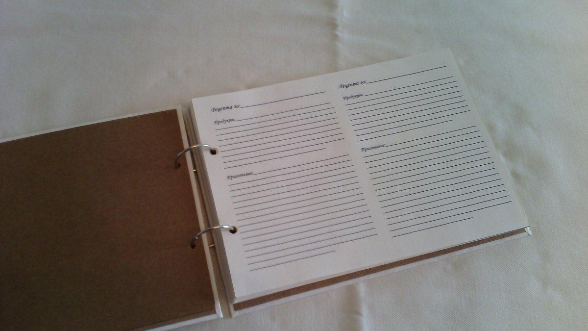 Книга за рецепти 1