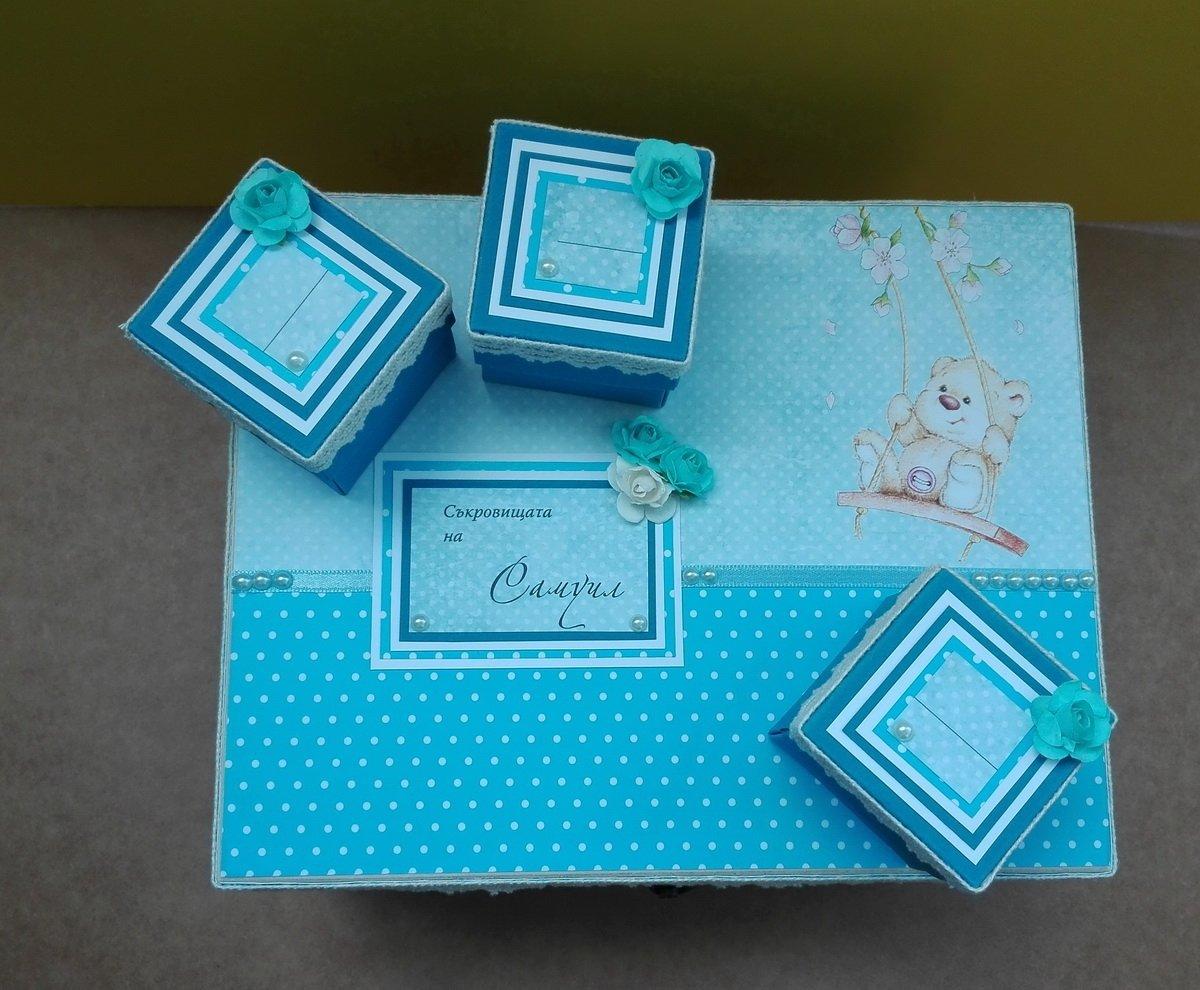 Бебешки кутии за съкровища