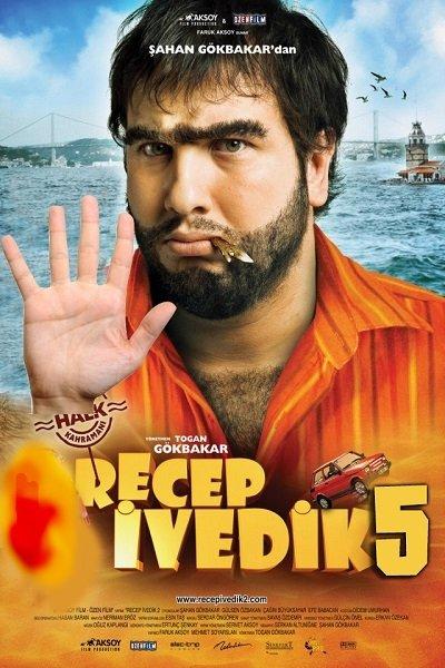 Български субтитри за Турски филми
