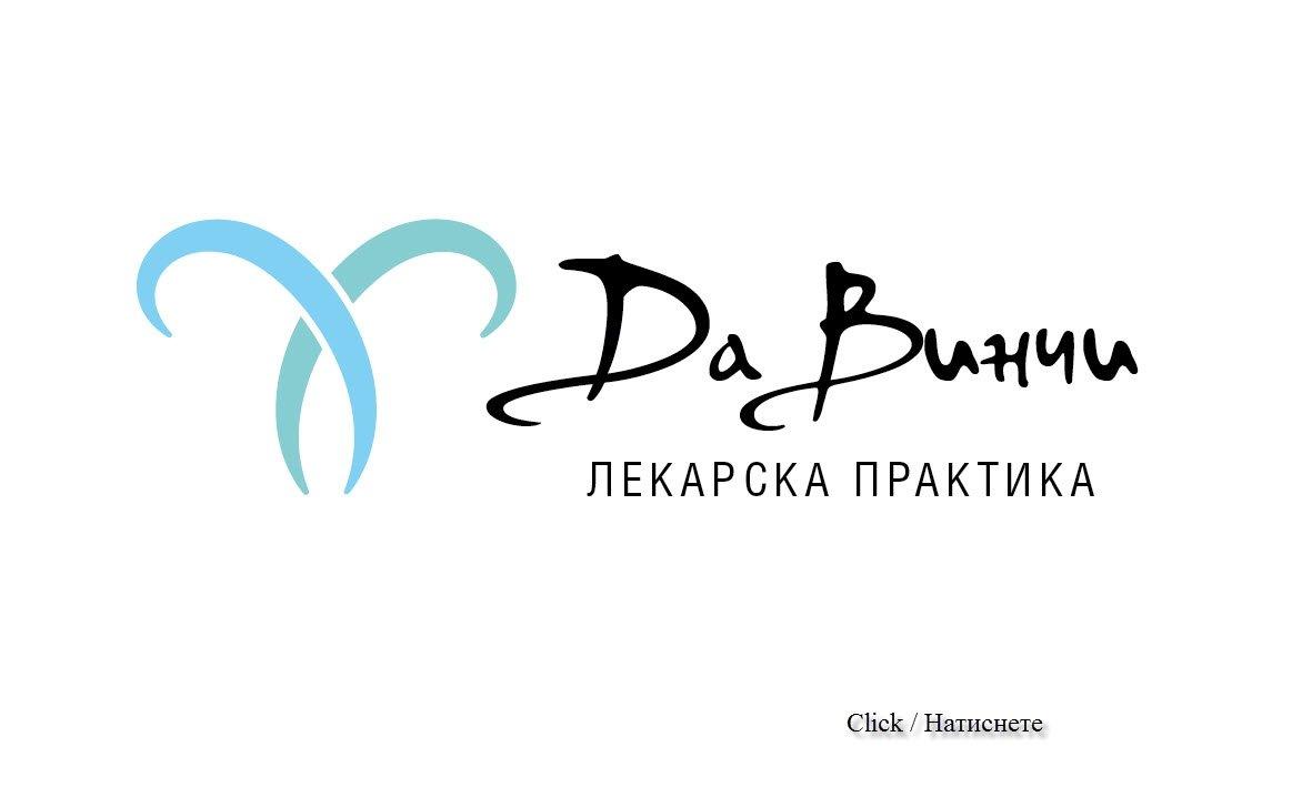 Д-р Лъчезар Танчев - акушер-гинеколог