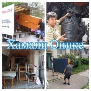 Бързо преместване на мебели и багаж в София от 80 до 100 лв.