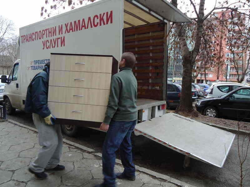 Хамали Оникс - Качествени Премествания в София и Страната.