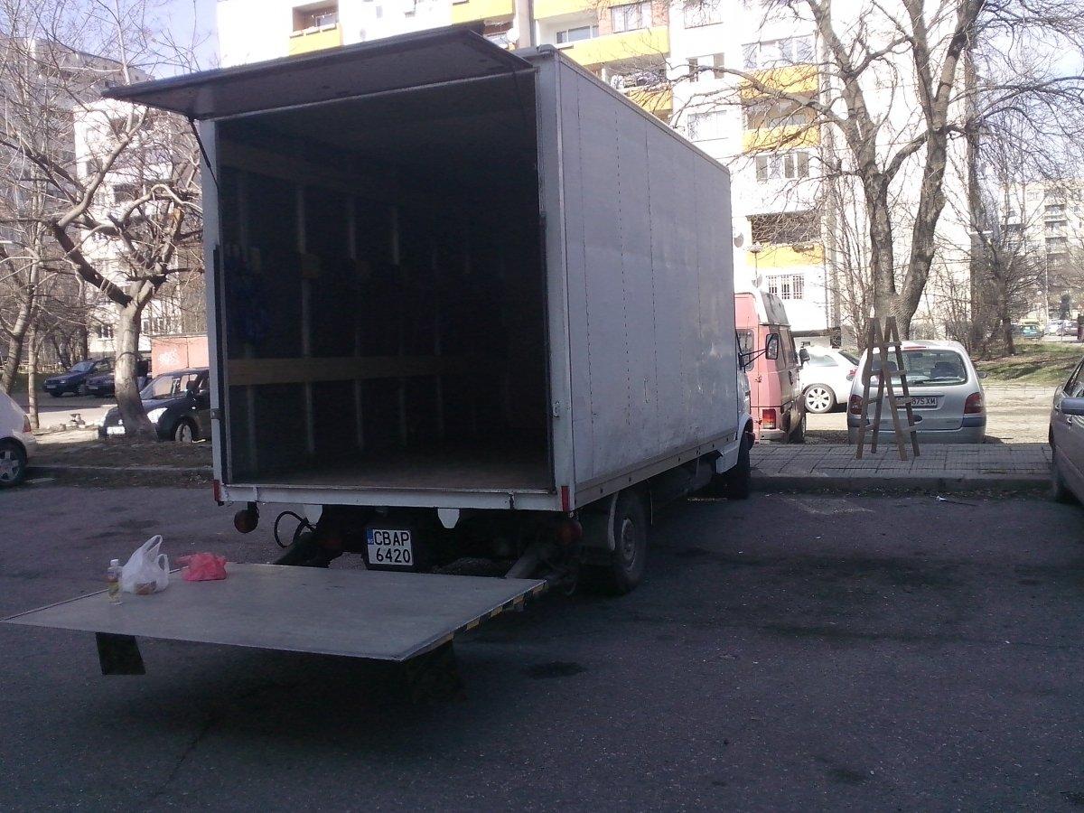 Съвети за опаковане на кашони за преместване
