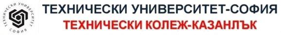 "Профилирана хуманитарна гимназия ""Св.Св Кирил и Методий"""