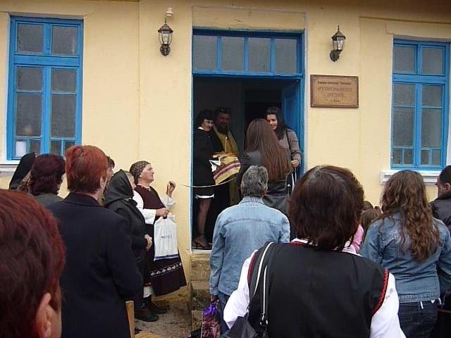 Етнографски музей отвори врати в с. Лозен