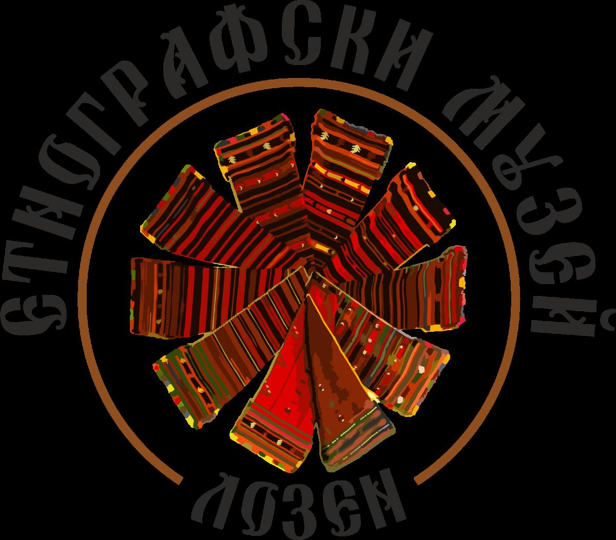 """Групата за народни обичаи се представи на """"Богородична стъпка"""""""