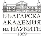 Отчети за дейността на музея