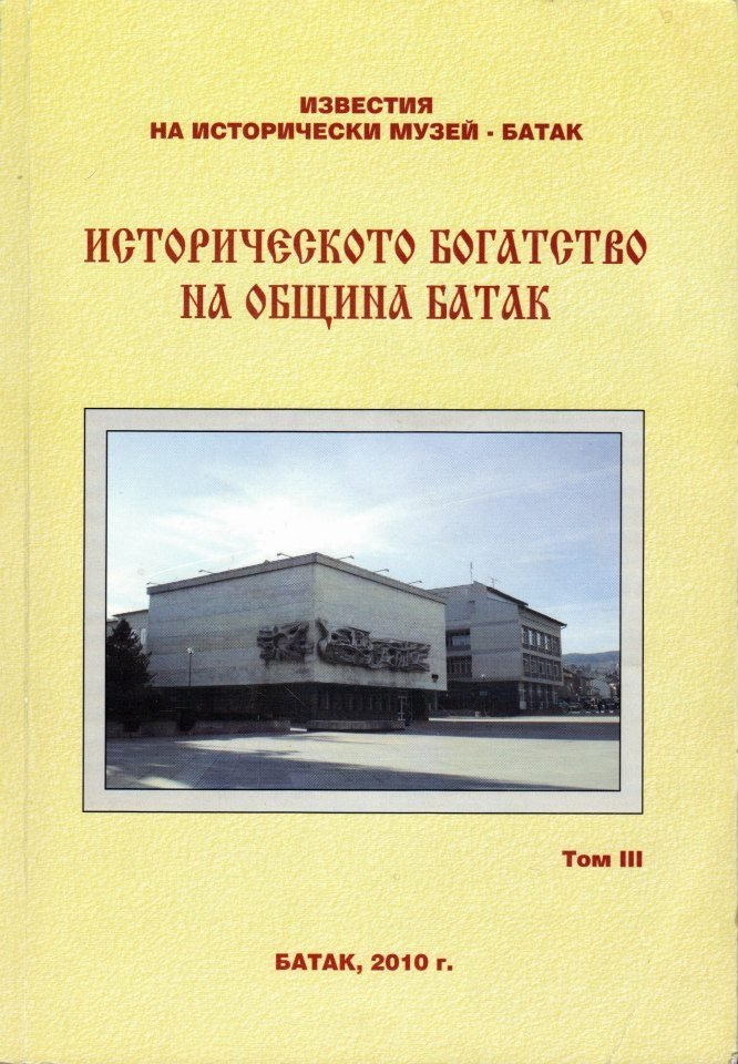 Издания на музея