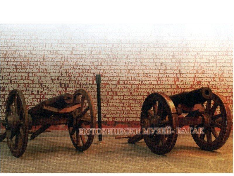 За Исторически музей- Батак