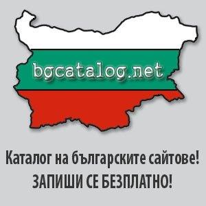 pamira.bg