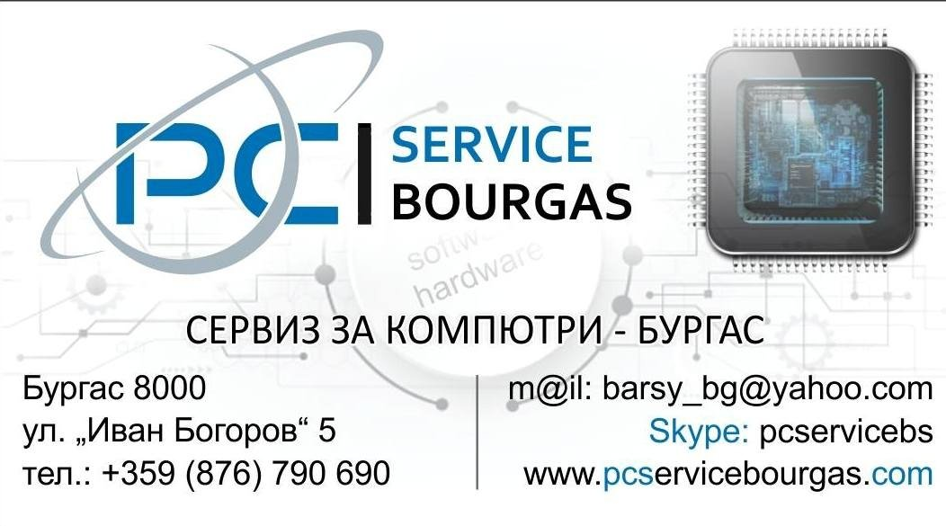 ЗА ACER
