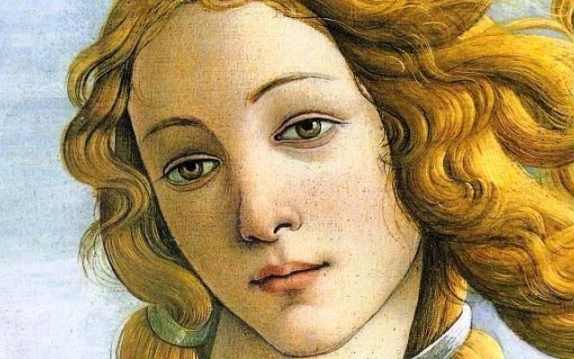 Три въпроса за женското