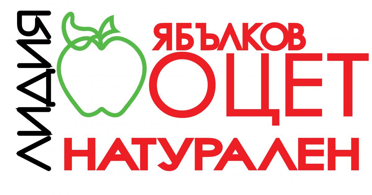 Лечение на ставни заболявания с ябълков оцет