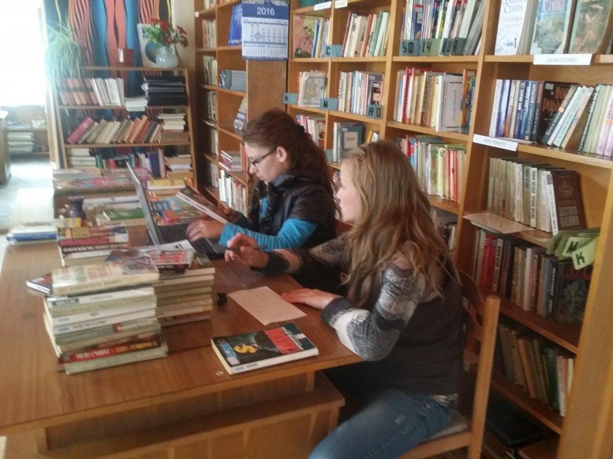 Новоназначени служители в читалището