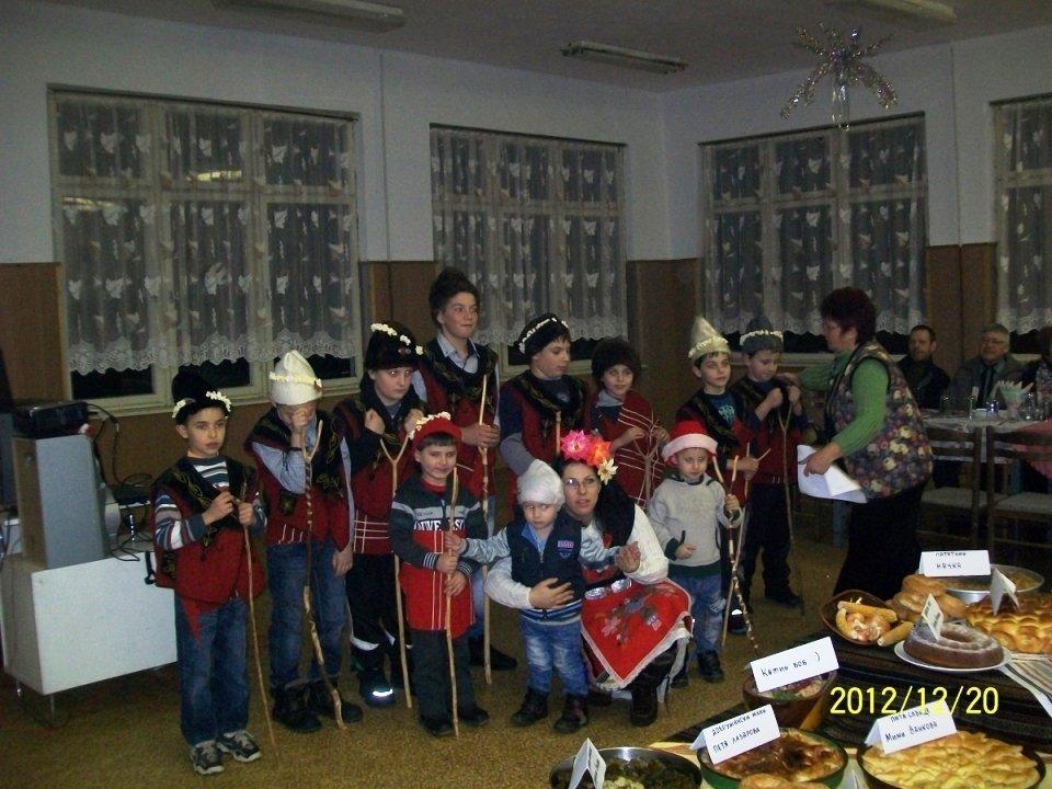 Коледарска група
