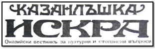 E - БИБЛИОТЕКА