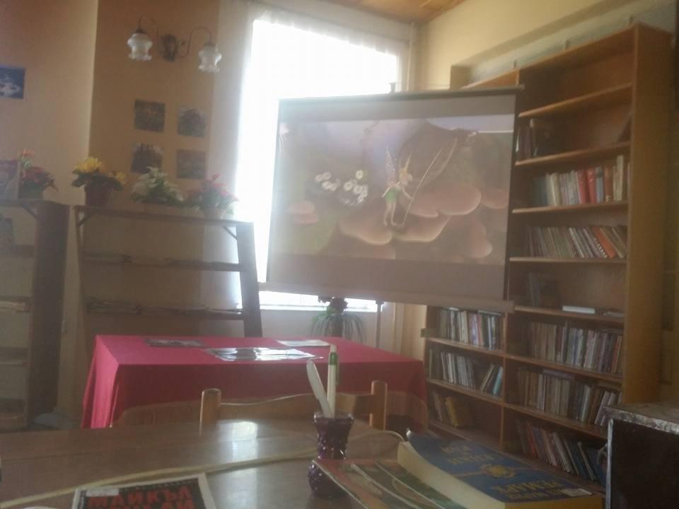 На гости в библиотеката