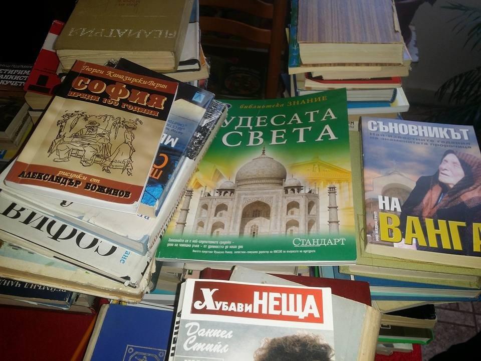 Дарения от книги в библиотеката