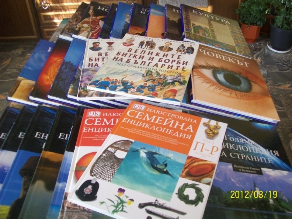 Медийна група България, дарение, читалище, дъбово