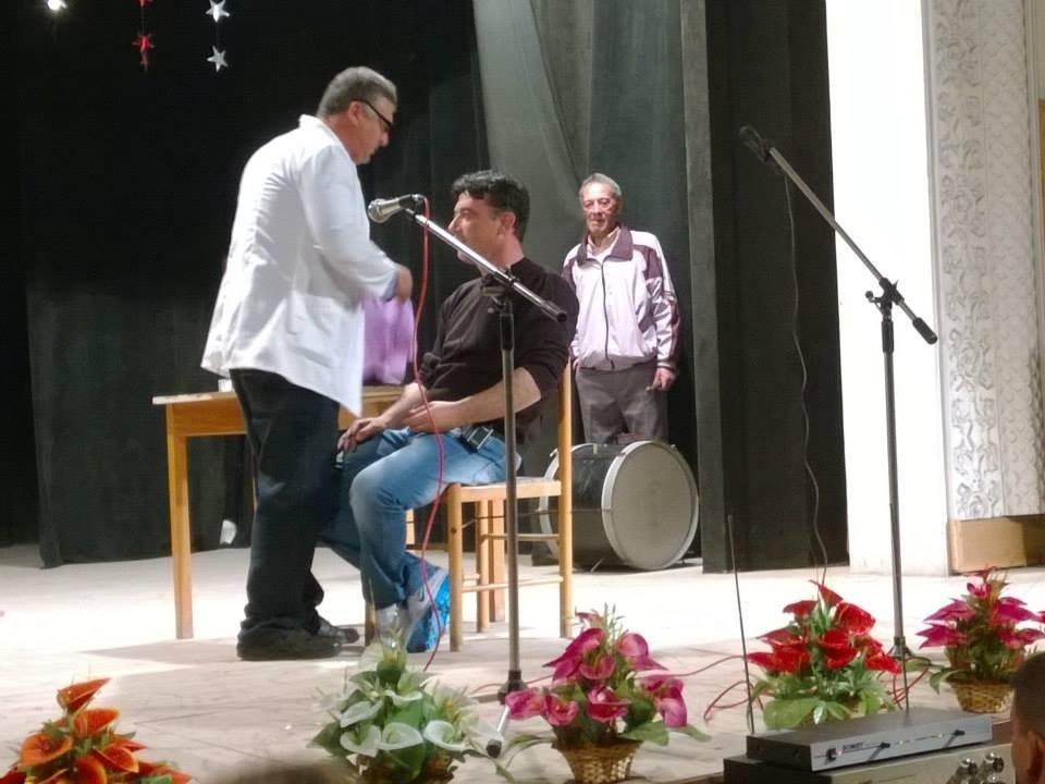 Сбор в Дъбово