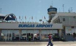 Аренда авто в Бургасе Аэропорт   B&G Rent A Car   Aвто аренда от € 9 в день