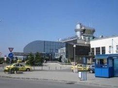 Аренда авто в Варне Аэропорт   B&G Rent A Car   Aвто аренда от € 9 в день