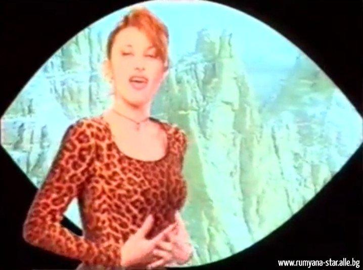 """албум """"Само с теб"""" (1997 г.)"""