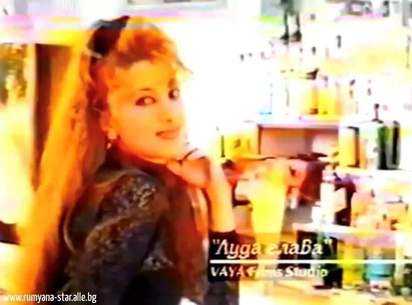 """албум """"Обичам да живея"""" (1994 г.)"""