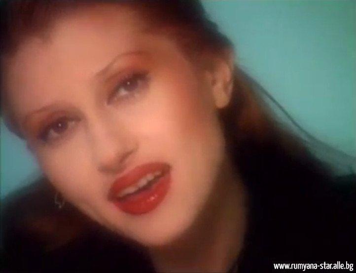 """албум """"Вечната обич"""" (1998 г.)"""