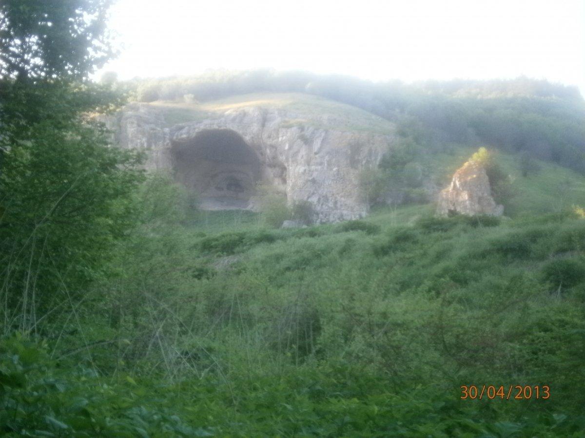 """Пещера """"Пробитият камък"""""""