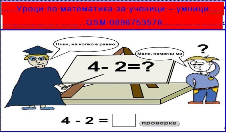сайт на Кръстьо Скачков