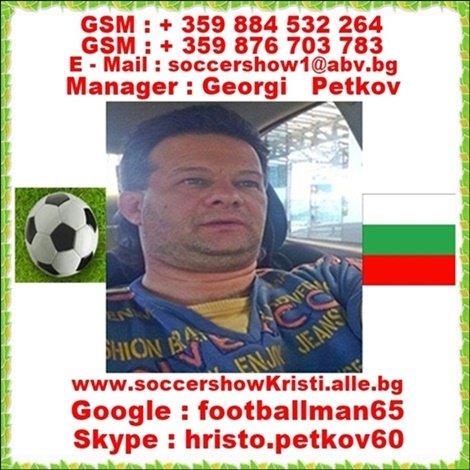 www.soccershowKristi.alle.bg