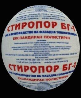 СТИРОПОР БГ-1 ООД