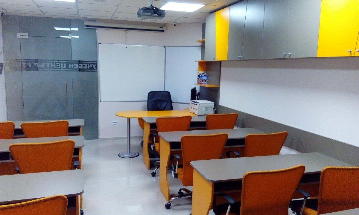 Учебен център