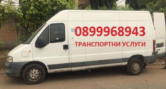 varnatransport.alle.bg
