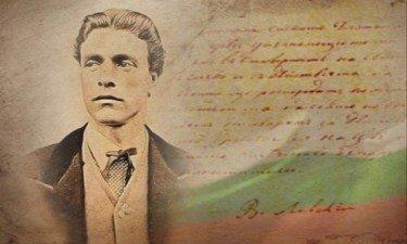 Революционна дейност в Сърбия и Румъния