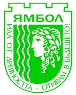 Информация за нашия красив град Ямбол