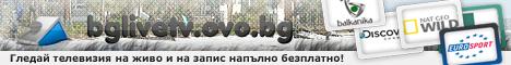 ZEX TV музикална телевизия