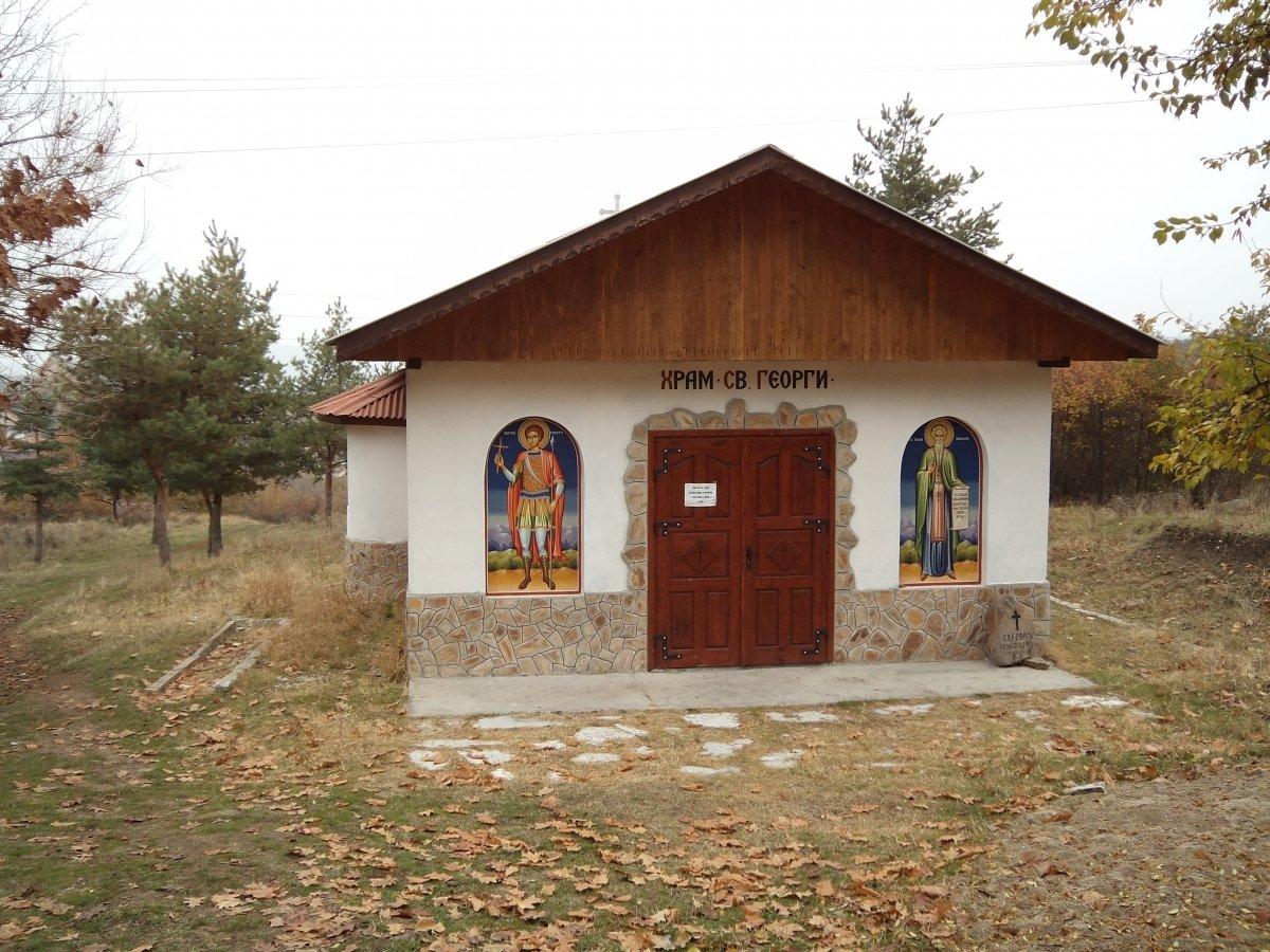 Църква и параклиси